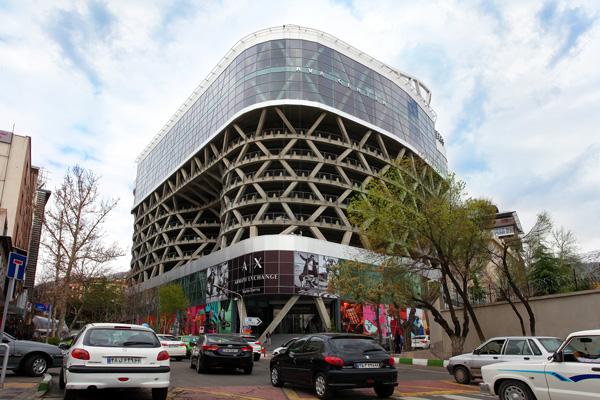 Ava Center Commercial Complex